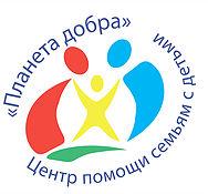 АНО Центр помощи семьям от детьми