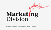 Marketing Devision